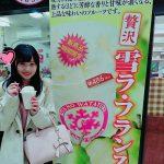【渋谷まこ】我が家の風邪予防